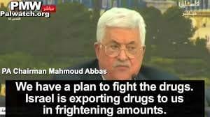 Palästinensischer Minister verbreitet Klischee vom giftmischenden Juden