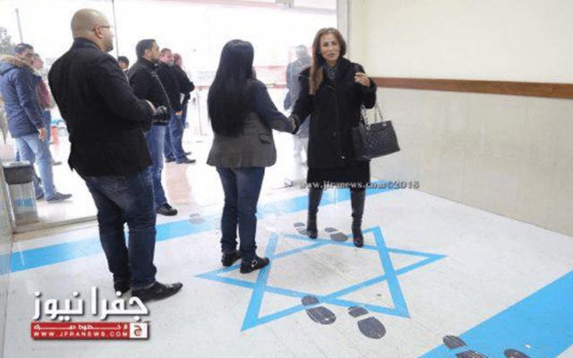 Jordanische Ministerin läuft über israelische Flagge