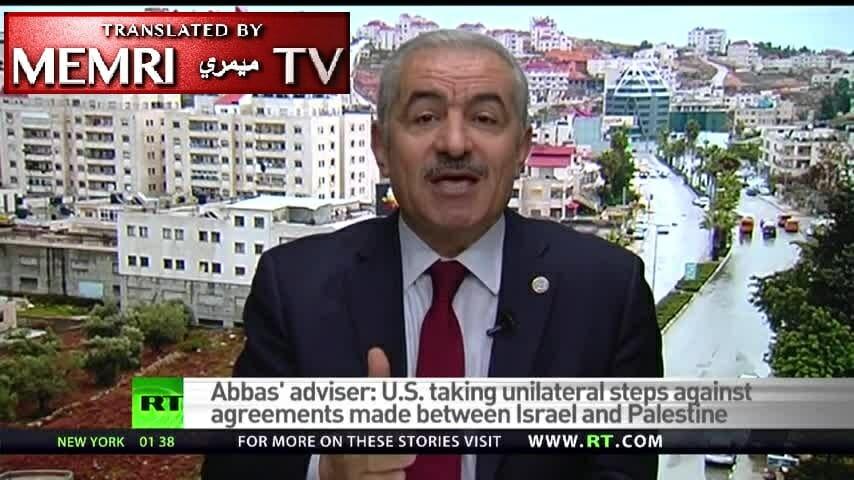 Abbas' neuer Premierminister huldigte dem Münchner Attentat von 1972
