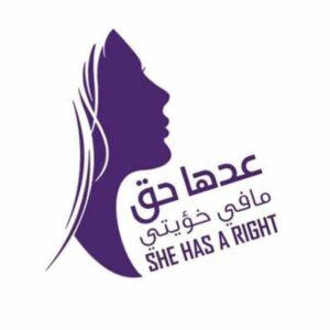 Kampgane im Irak fordert Gesetz gegen häusliche Gewalt