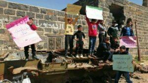 Daraa: Syrer protestieren gegen neu aufgestellte Assad-Staue