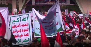 Demonstranten im Jemen beschuldigen Israel, das Land zu zerstören