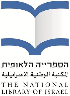 Die Geschichte von Israels Staatsgründung erzählt im digitalen Zeitalter