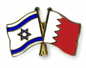 Wie ein Israeli den US-Workshop in Bahrain erlebte