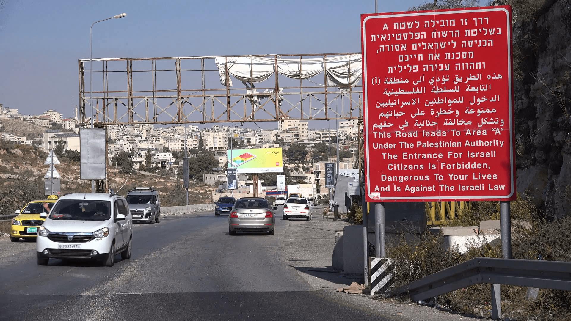 Fatah-Funktionär wegen tanzender Juden entlassen