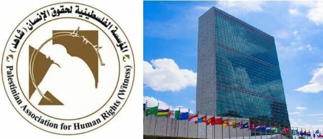 Israel kann Sonderstatus für Hamas-NGO bei der UNO verhindern