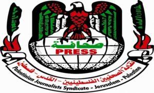"""Palästinensischer Journalistenverband: Gegen """"Normalisierung"""" mit Israel"""