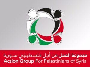 Palästinensische Tote, die niemanden interessieren