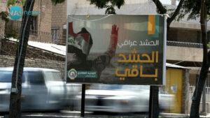 Irak: Schiitische Milizen protestieren gegen Eingliederung in Armee