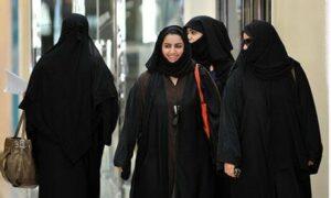 Saudi-Arabien: Geschlechtergetrennte Arbeitsplätze als Zukunftsmodell