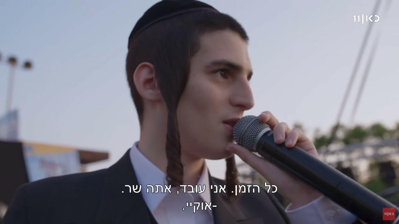 """Konzerte """"nur für Männer"""" in Israel nicht erlaubt"""