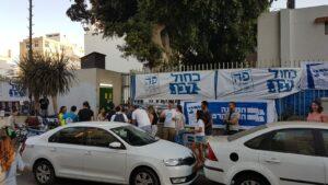 Wahl in Israel: Regierungsbildung wird schwierig