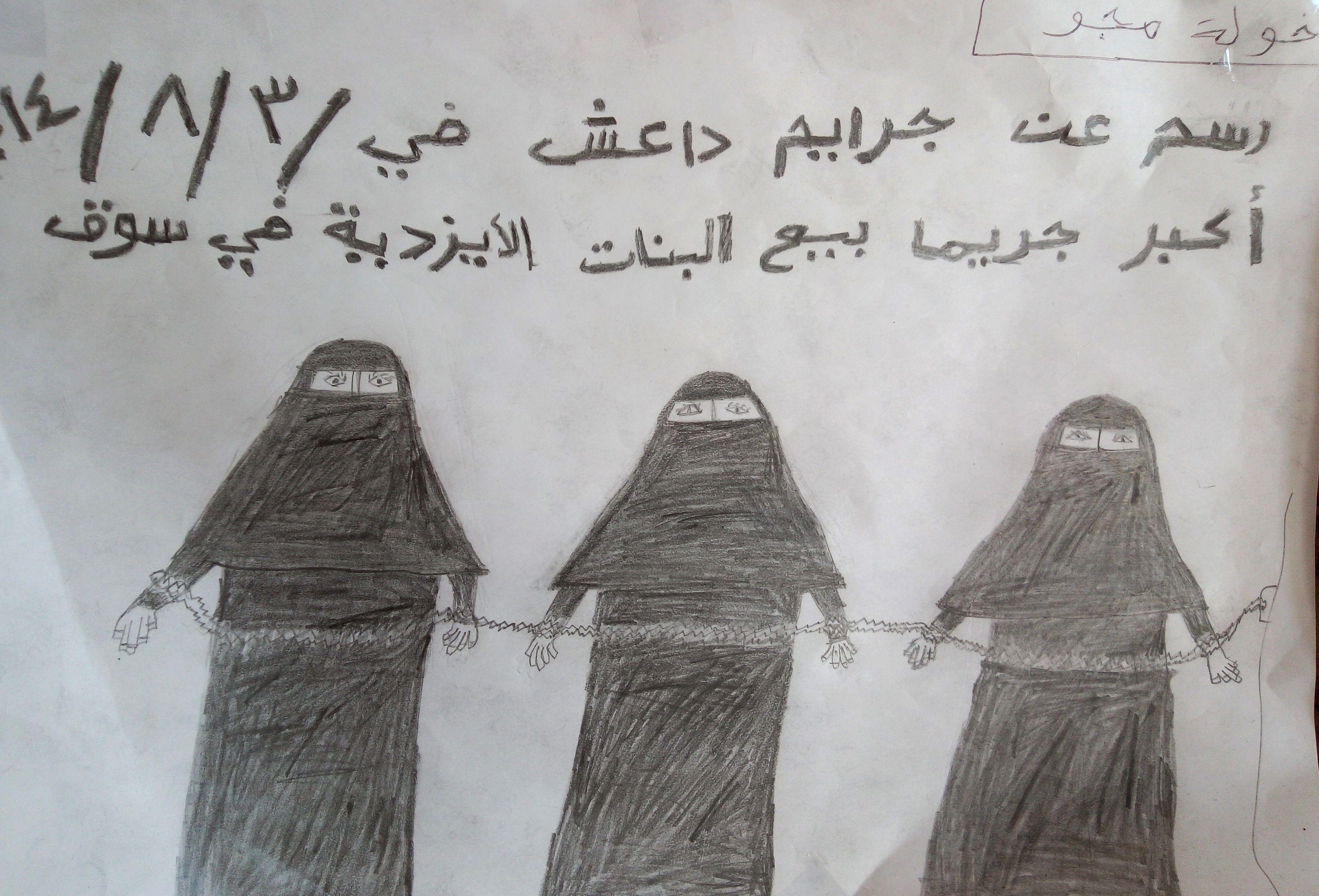 Zwei Bemerkungen zum Kampfbegriff Islamophobie