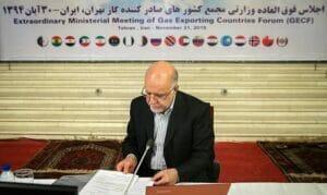 Der Iran versetzt seinen Energiesektor in höchste Alarmbereitschaft
