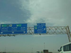 Saudi-Arabien: Warum konnten die Drohnen ihre Ziele erreichen?