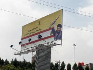 Hisbollah-Chef bat Israel um Einstellung der Kampfhandlungen