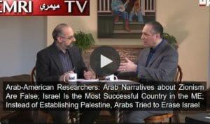 Arabisch-amerikanische Forscher: Das arabische Narrativ über Israel ist falsch