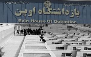 Iran nimmt weiteren Doppelstaatsbürger als Geisel für Verhandlungen