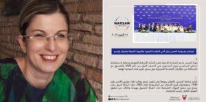 Israel – Beziehung zur Arabischen Welt