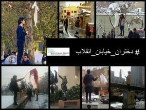 Europaparlament fordert Freilassung iranischer Frauenrechtlerinnen