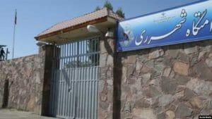 """Iranisches Quarchak-Gefängnis ist """"Pseudonym für Hölle"""""""