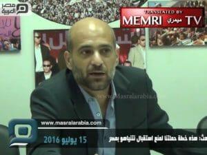 Ägypten nimmt prominenten Aktivisten der Israelboykottbewegung fest