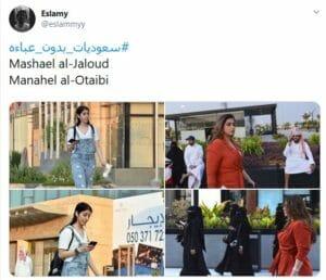 Saudische Frauen lehnen sich gegen Kleidungsvorschriften auf