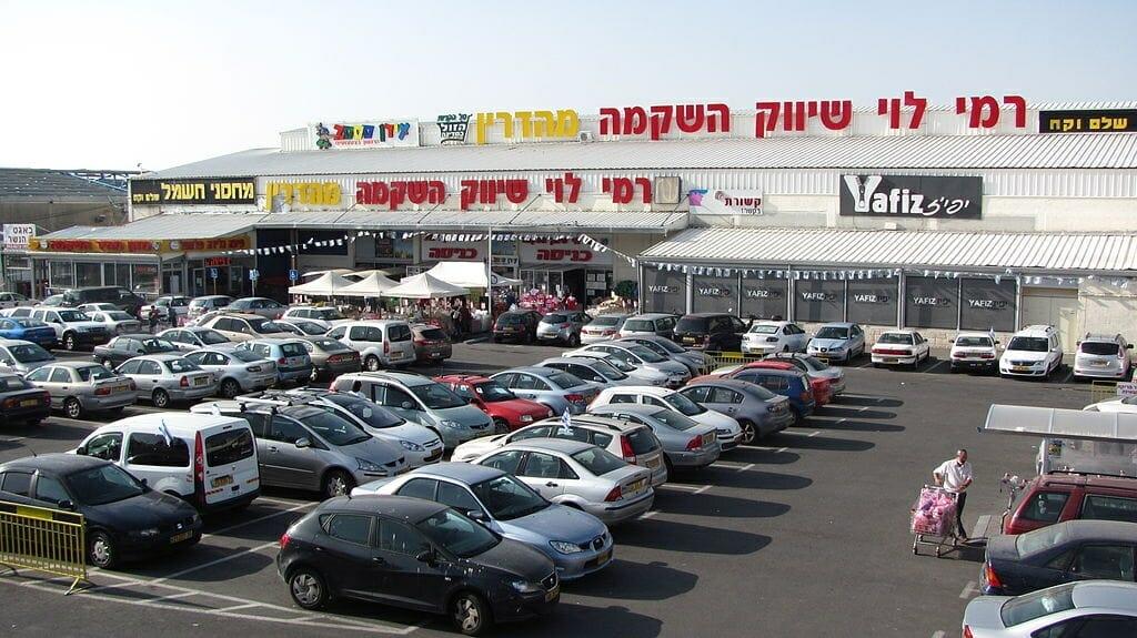 Israelische Supermarktkette, die auch eine Filiale in Ostjerusalem besitzt