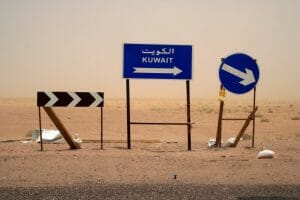 Wegweiser nach Kuwait (Quelle: Bob McCaffrey)