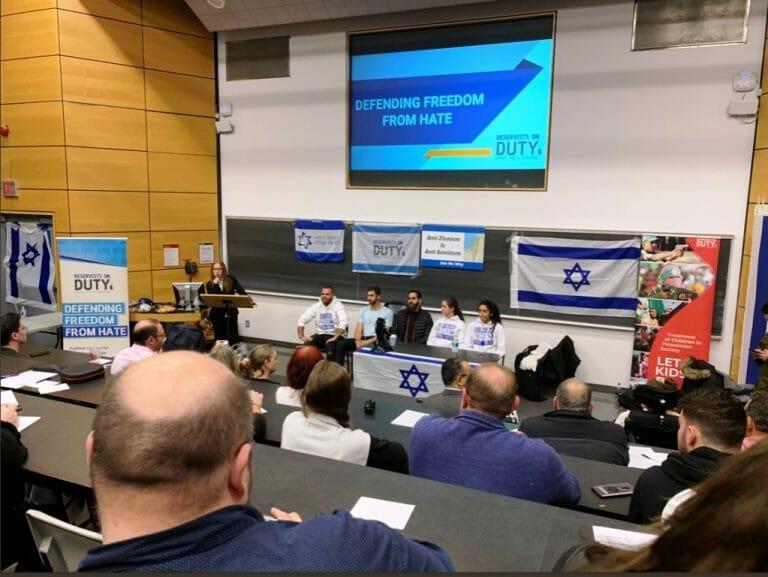 Anlass für Israelfeindschaft: Veranstaltung an der York University (Aboud Dandachi/Twitter)