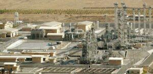 Anlage zur Herstellung schweren Wassers in Arak