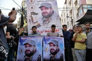 Trauerfeier für den in Gaza getöteten PIJ-Führer Baha Abu al-Atta