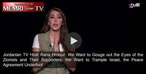 Die jordanische TV-Moderatorin Rana Hmouz