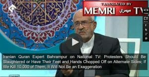 Abolfazl Bahrampour fordert im iranischen Staatsfernsehen die Folter von Demonstranten