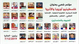 """Veranstaltungsankündigung der """"Konferenz der Palästinenser in Europa"""""""