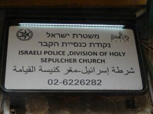 Polizeistation nahe der Erlöserkirche