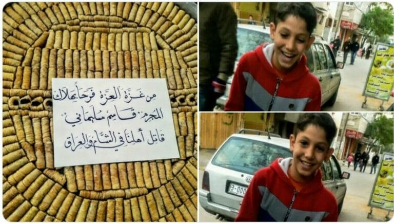 """""""Mörder unserer Leute in Syrien und im Irak"""": Freude in Gaza über das Ableben von Qassem Soleimani (Quelle: Twitter)"""