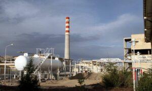 Iranische Urananreicherungsanlage in Isfahan