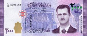 Syrisches Pfund