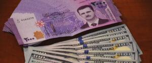 Syrisches Pfund und Dollar
