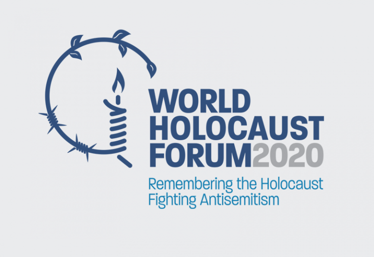 Logo des World Holocaust Forum 2020