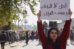 """""""Lasst uns alle Religionen verlassen und Iraker werden."""" (Quelle: Twitter)"""