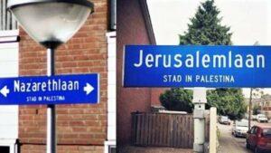 Straßenschilder mit israelischen Städten in der niederländischen Stadt Eindhoven