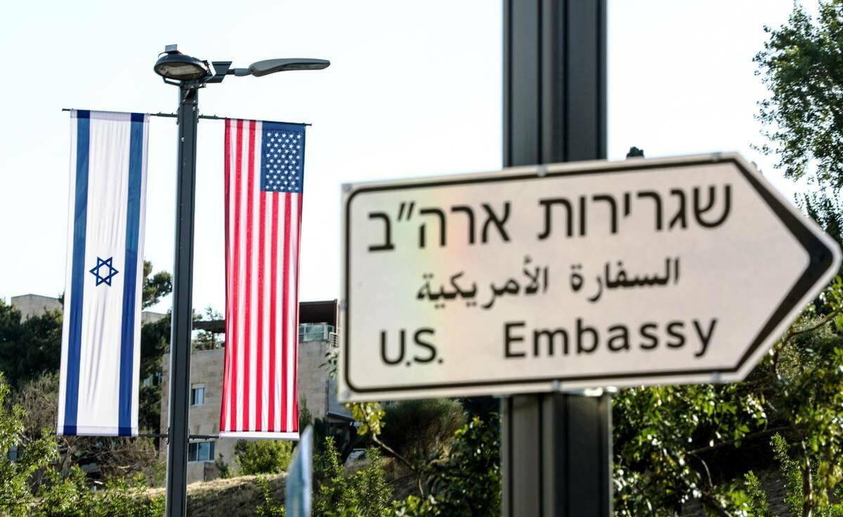 Wegweiser zur US-Botschaft in Jerusalem (imago images/ITAR-TASS)