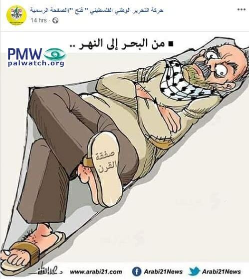 Karikatur auf der Facebook-Seite der Fatah
