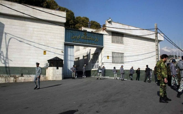 Gefängnis in Teheran