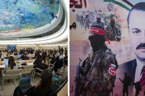 UN-Menschenrechtsrat, PFLP-Kämpferin