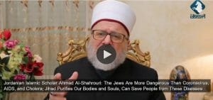Jordanischer Islamgelehrter Ahmad Al-Shahrouri