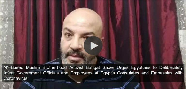 Muslimbruder fordert, ägyptische Regierung mit Cornoa zu infizieren