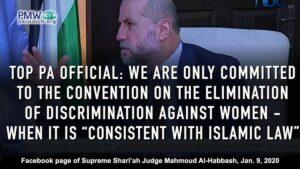 Der oberste Sharia-Richter der Palästinensischen Autonomiebehörde